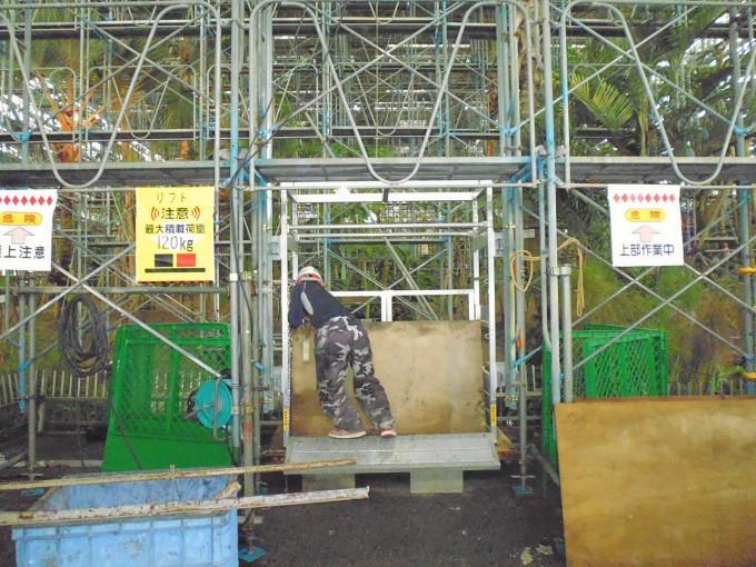 広島市の植物園大温室の改修工事です。